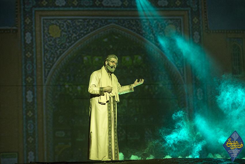 namayesh ghazvin95-3