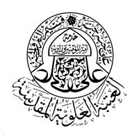 atabe-najaf95