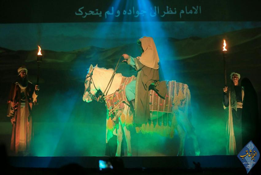 namayesh-najmosagheb95-4