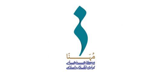 حمله رژیم صهیونیستی به سازمان اوج